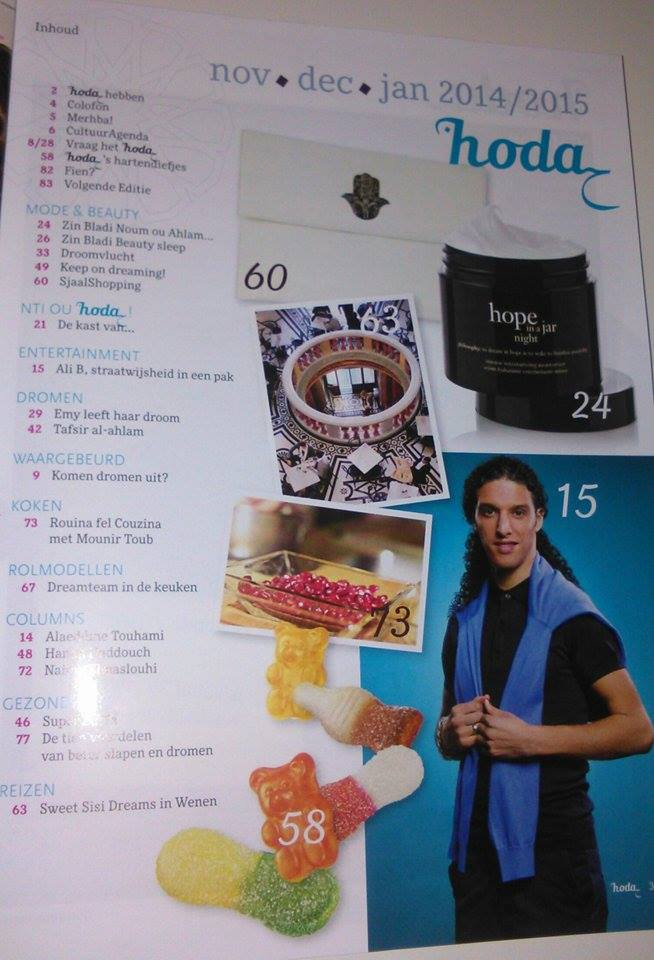 Fatima White Clutch In Hoda's Magazine
